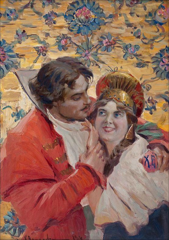Вещилов Константин (1877-1918гг). Пасха (Нина), 1918г