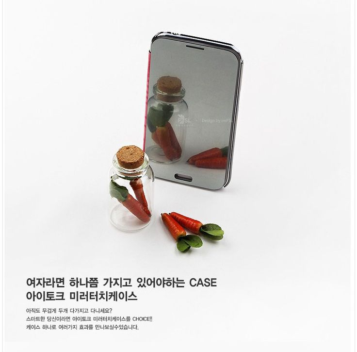 iTalk Mirror Touch Cover Phonecase. Apply Samsung galaxy S3 / S4 / Note2