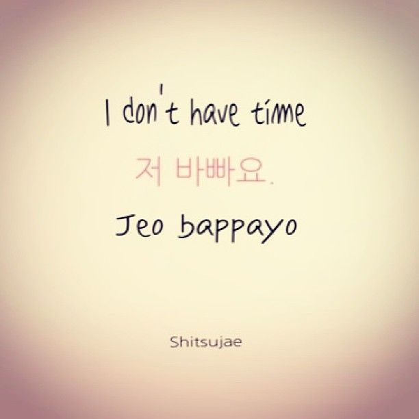"""It actually means """"I'm busy"""" """"I don't have time"""" would be 시간이 없어요."""" Or (shigani eobseoyo)"""