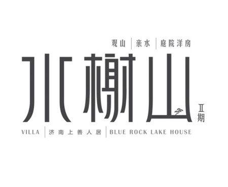 China Chinese Typography Logo Design