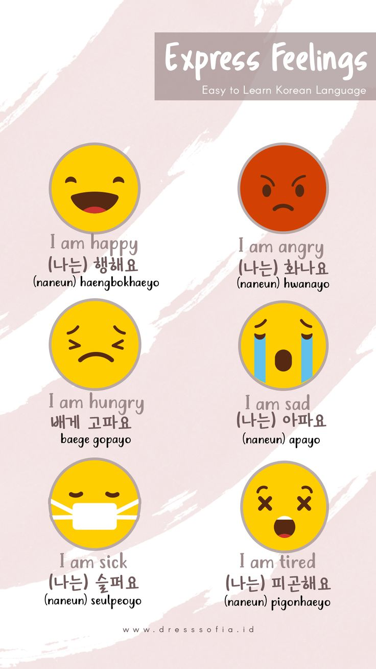 26 Express Feelings   Bahasa korea, Belajar, Pengetahuan