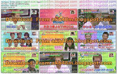バラエティ番組151024 指原莉乃王様のブランチ mp4   DATAFILE151024.Brunch.rar KEEP2SHARE Note : HOW TO APPRECIATE ? Donot just download and disappear ! Sharing is caring ! so share on Facebook or Google Plus or what ever you want to do with your Friends. Keep Visiting DAILY For New Stuff ! Again Thanks For Visiting . Have a nice day ! i only say to you Enjoy the lfie !RAR PASSWORD CLICK HERE  2015 720P TV-Variety 指原莉乃 王様のブランチ