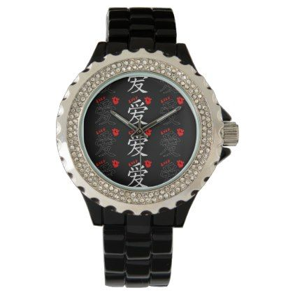 Love/Hearts/Sign (Japanese Calligraphy) Wristwatch - calligraphy gifts custom personalize diy create your own