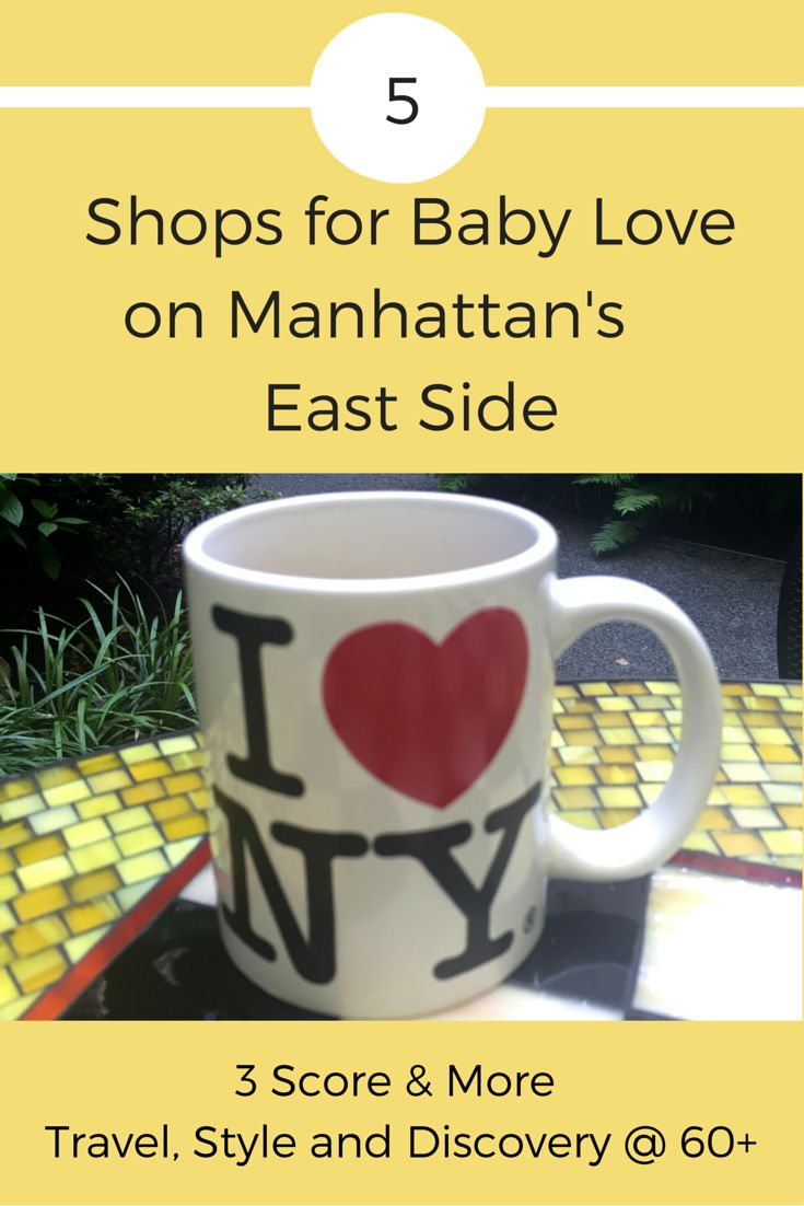 Few neighborhoods in America host a collection of shops catering to exquisite/expensive layette and baby/toddler clothing and gifts. New York's Upper East Side is one of them. Find the best of the best in this post.