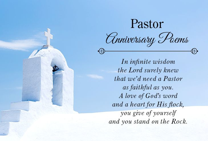 Pastor Anniversary Poems Pastor Appreciation Quotes And