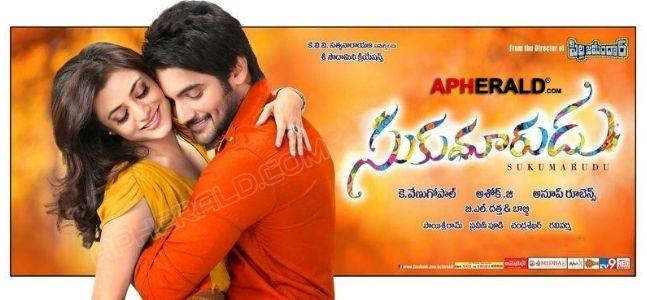 Sukumarudu Review | Sukumarudu Movie Review | Sukumarudu Movie Rating | Sukumarudu Rating | Sukumarudu Telugu Movie Cast and Crew, Music, Performances
