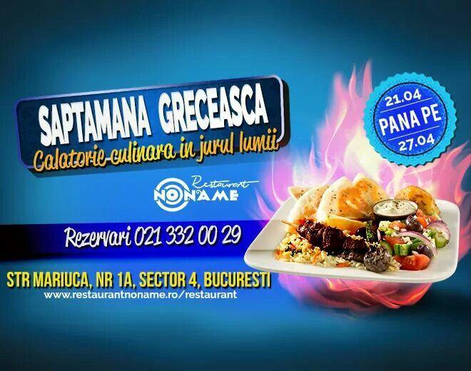 Saptamana Greceasca (21.04-27.04) Restaurant NoName - Călătorie culinara in jurul lumii! Adresa: strada Măriuca nr 1 ; Rezervări 021 332 00 29 www.restaurantnoname.ro