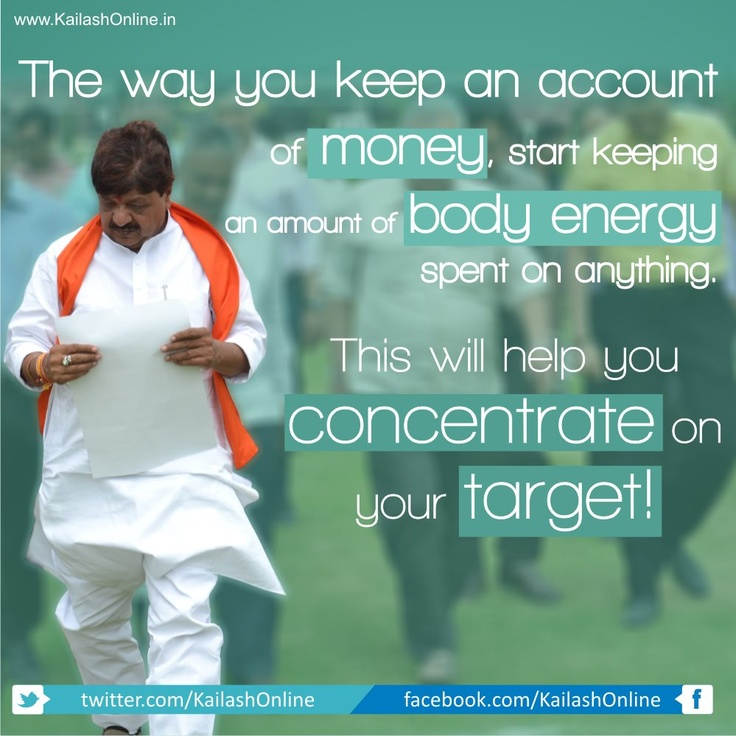 The way you keep an account of money, start keeping an amount of body energy spent on anything. This will help you concentrate on your target!