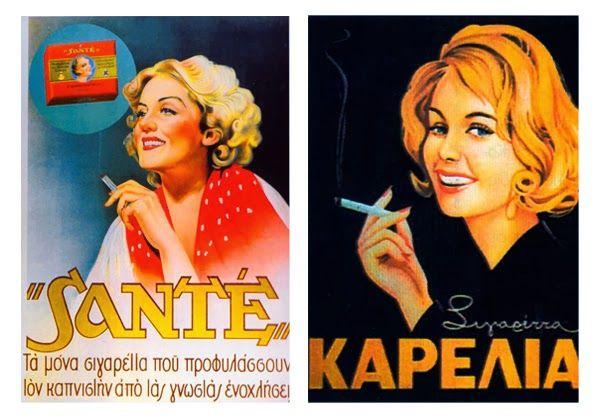 Οι καπνεργάτες αποτελούσαν τον κορμό του εργατικού κινήματος στον Μεσοπόλεμο. Η χώρα είχε γεμίσει καπναποθήκες και καπνομάγαζα.