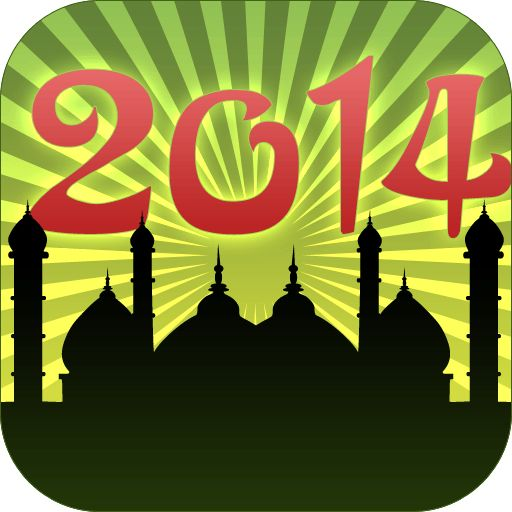 Islamic Calendar 2014 *** Read more reviews of the product by visiting the link on the image.
