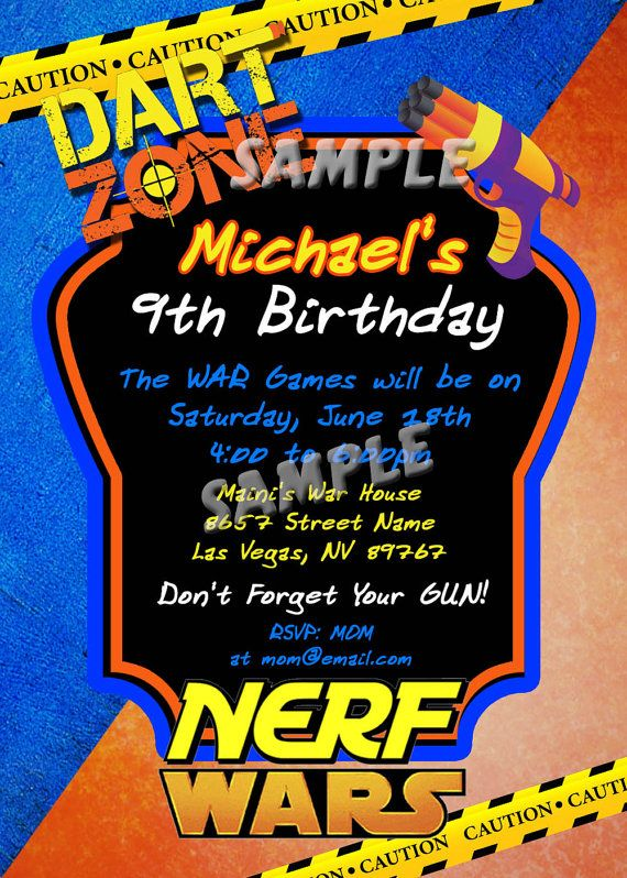 Nerf Personalized Printable Invitation, Nerf Wars Birthday Boy Invitation You Print your OWN. DIGITAL FILE