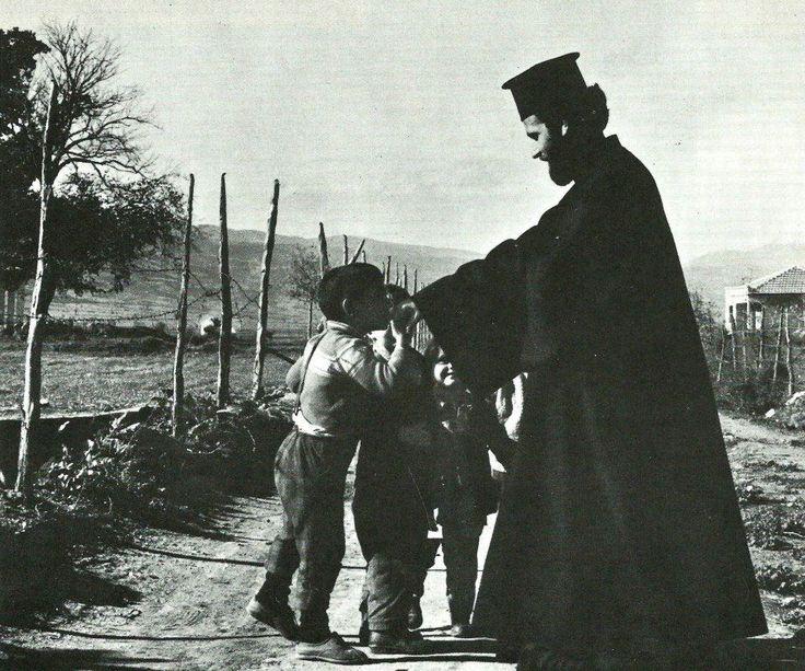 1960's Άπό μικρά παιδιά μάς έμαθαν οί γονείς μας καί οί τότε δάσκαλοι νά φυλάμε τό χέρι τού παπά...