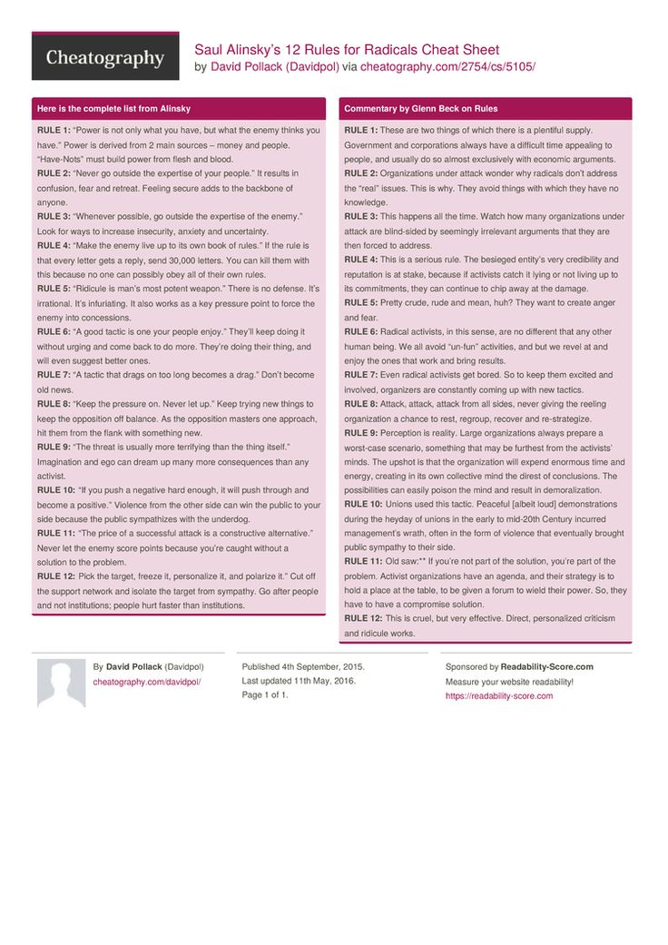 Saul Alinsky's 12 Rules for Radicals Cheat Sheet from Davidpol.