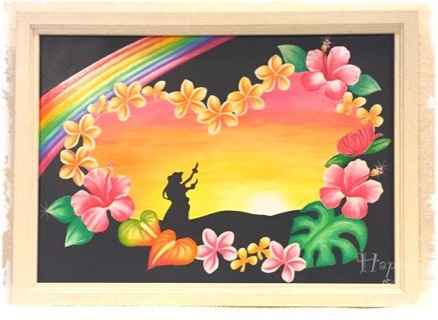 ハワイアンチョークアートでフラガール の画像 ハワイアンチョークアート&パステル和アート~Happy Colour~