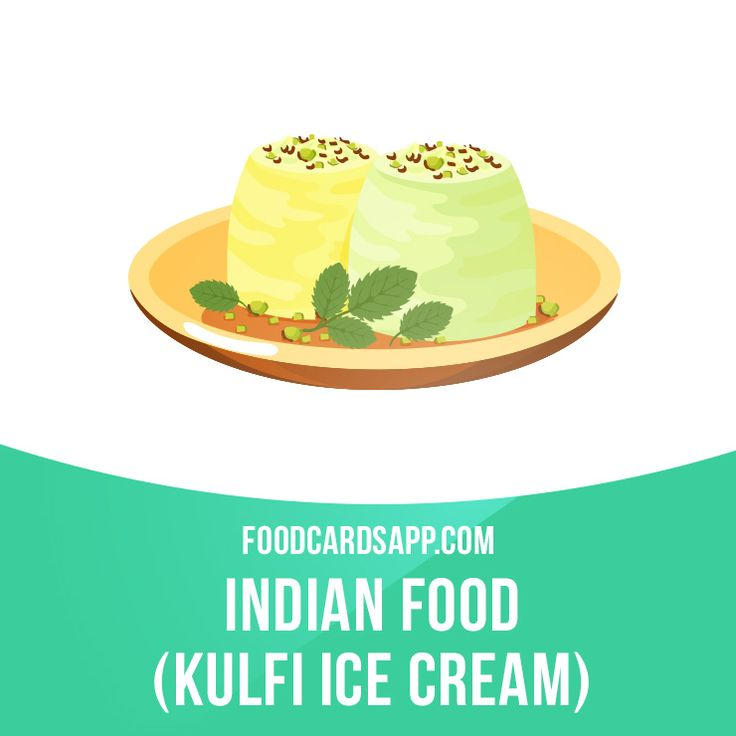 "Kulfi is a popular frozen dairy dessert, it is often described as ""traditional Indian ice cream"". It is popular throughout India, Sri Lanka, Pakistan, Bangladesh, Nepal, Burma (Myanmar), and the Middle East.  #kulfi #icecream #indianfood #food #english #englishlanguage #learnenglish #studyenglish #language #vocabulary #dictionary #englishlearning"