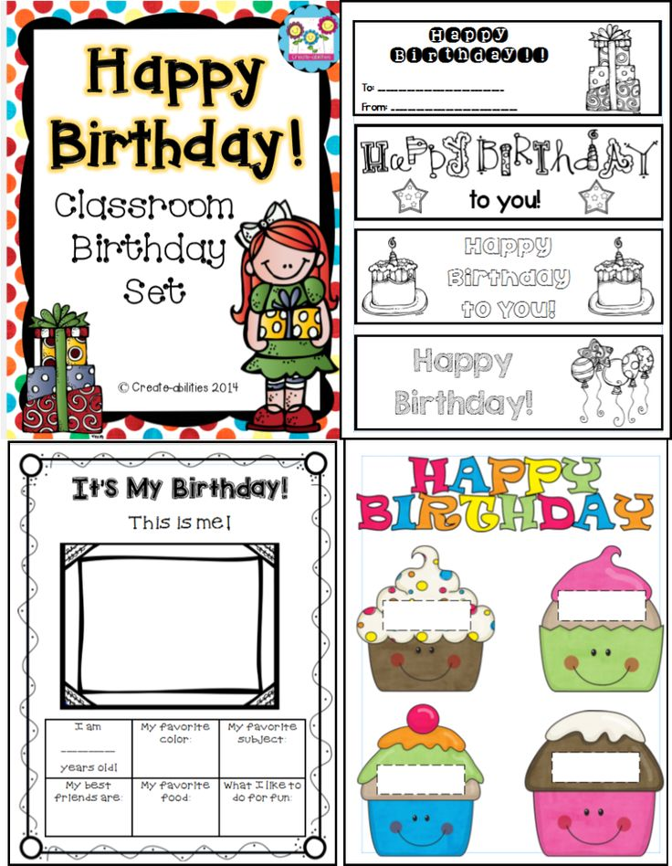 classroom birthday set classroom birthday classroom 1st grade activities. Black Bedroom Furniture Sets. Home Design Ideas