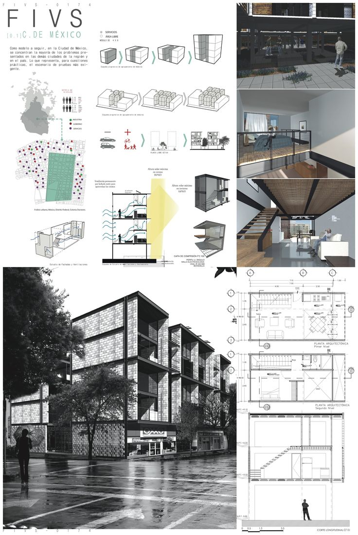 Galería - Ganadores del 2° Concurso FIVS 2014: Vivienda Regional | Diseñar para habitar / México - 5