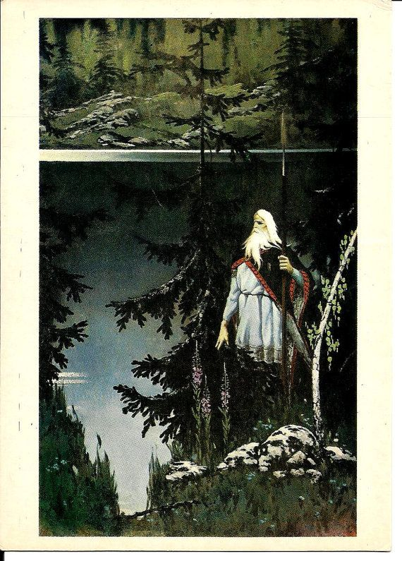 Northern Legend Old Russia  Vintage Postcard Russian by LucyMarket