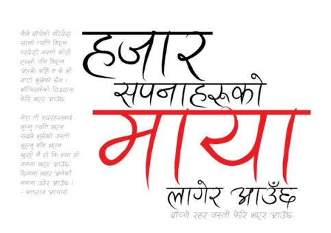 #Devanagari #calligraphy #handwriting font Ananda Akchyar