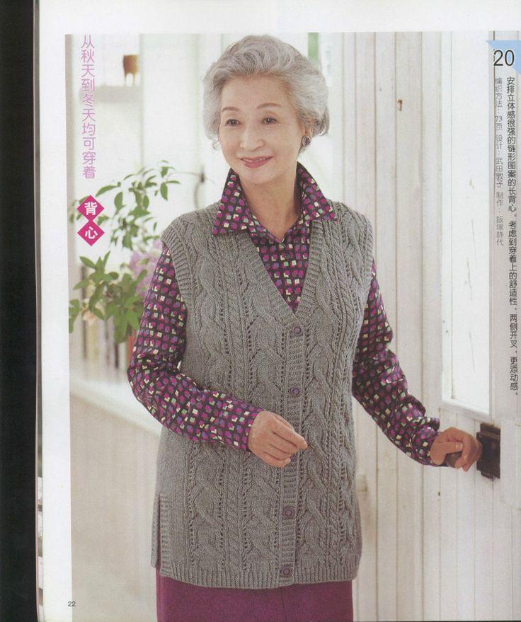 棒针中老年背心 - 紫苏 - 紫苏的博客