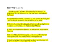 12th UAE Cabinet ministers