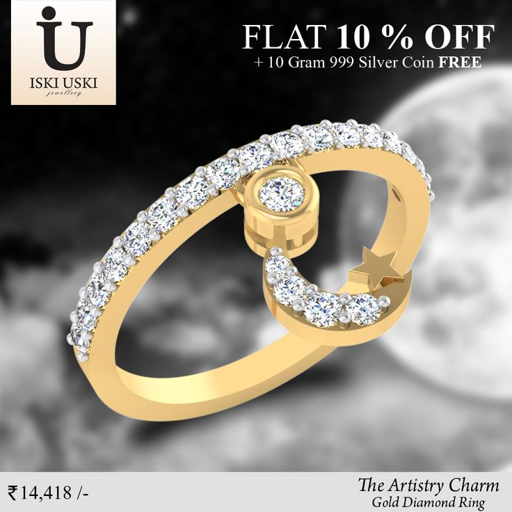 Be a princess with our Artistry Charm Diamond Ring.#DiamondRings #GoldRings #Rings #IskiUski