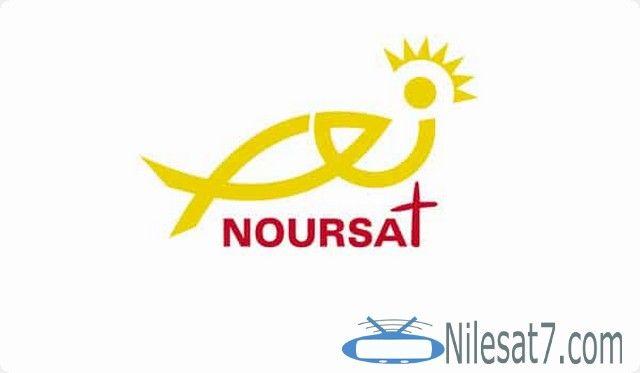 تردد قناة نورسات الشباب 2020 Noursat Al Shabab Noursat Noursat Al Shabab القنوات المسيحية تردد نورسات الشباب