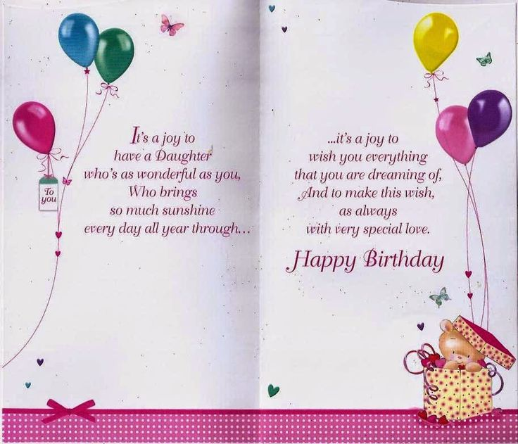 The 25 best Birthday wishes daughter ideas – Birthday Daughter Card