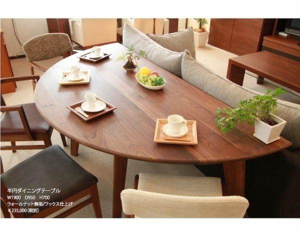 狭い家には半円テーブルがオススメ♪省スペースでオシャレに決まる!!の画像の詳細です。