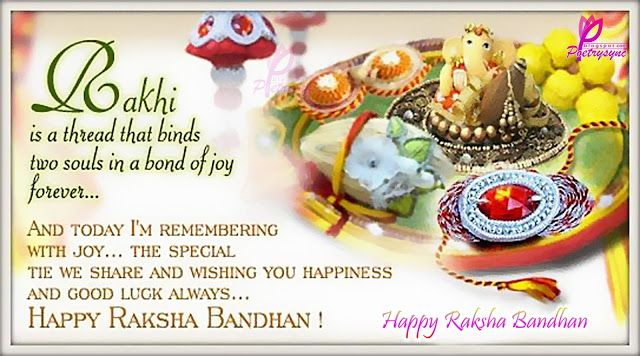 Poetry: Raksha Bandhan Cards with Quotes