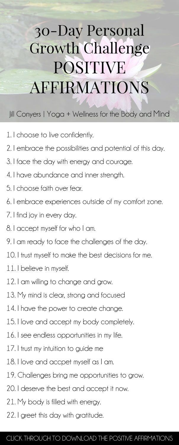 Challenge yourself to shift the perspective of your view of the world and the things that happen. Join me for a 30-day personal growth challenge! Committing to something for 30 days feels doable and is a lot easier than thinking about making a change that is intended to be forever. Click through to download the daily affirmations. Pin it now, read it later.#wellness#personalgrowth#mindfulness#selflove#selfcare#bestlife