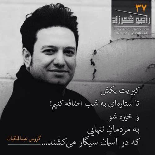 #راديوشهرزاد#Radioshahrzad