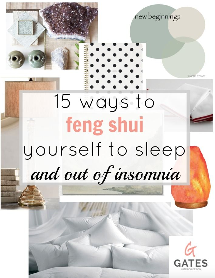 Do you suffer from insomnia? If you find it difficult to fall or stay asleep, here are 15 ways to feng shui yourself to sleep and out of insomnia. | GatesInteriorDesign.com
