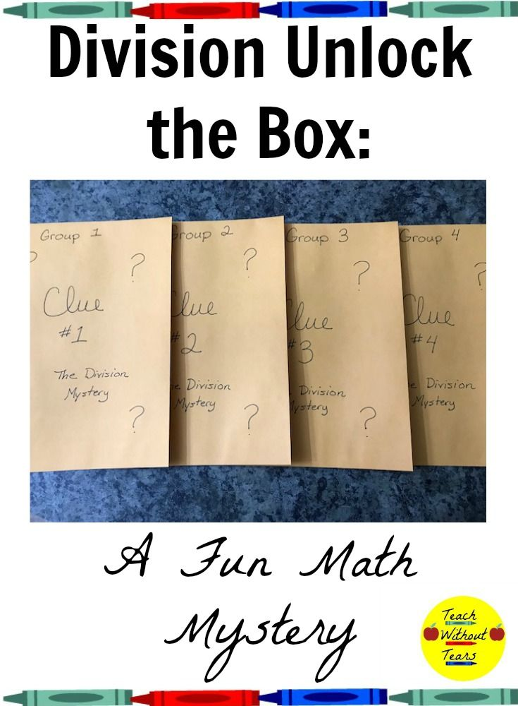 Encourage teamwork and problem solving in your classroom with this Division Unlock the Box Math Mystery. Students will work in groups to find clues and use what they know about division to unlock the box.