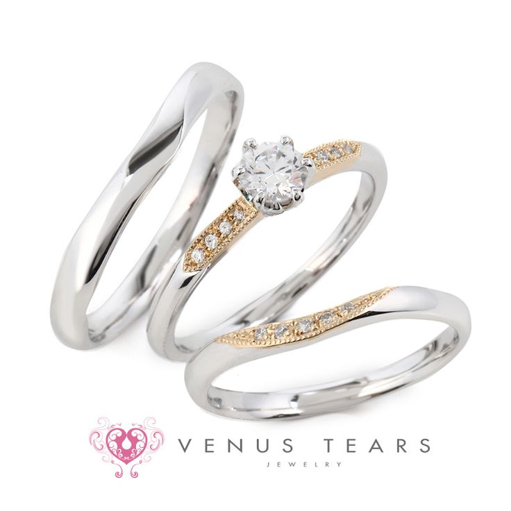 銀座の結婚指輪/婚約指輪/セットリング【407】/298,000円