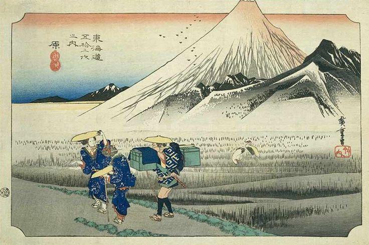 https://upload.wikimedia.org/wikipedia/commons/d/d4/Tokaido13_Hara.jpg