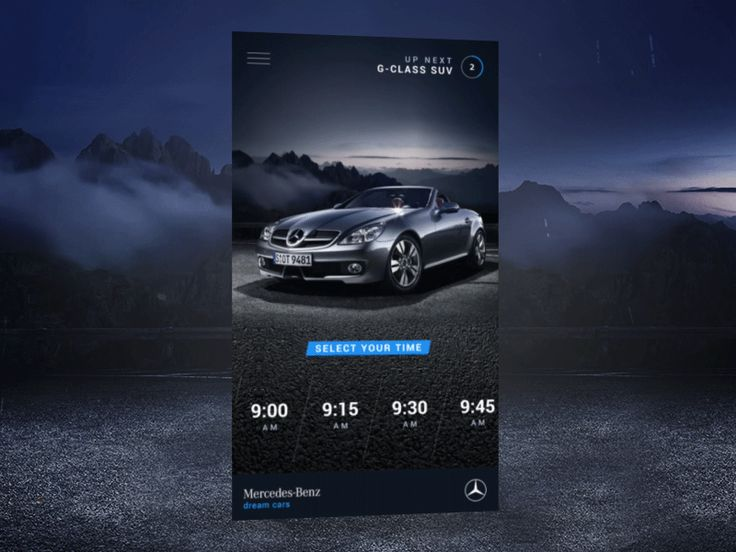 Dream Car App Motion