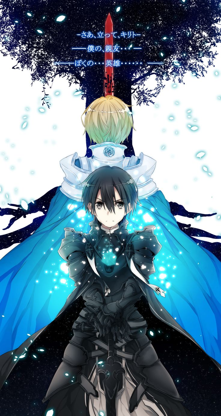 Eugeo and Kirito - Project Alicization / Underworld (Sword Art Online)