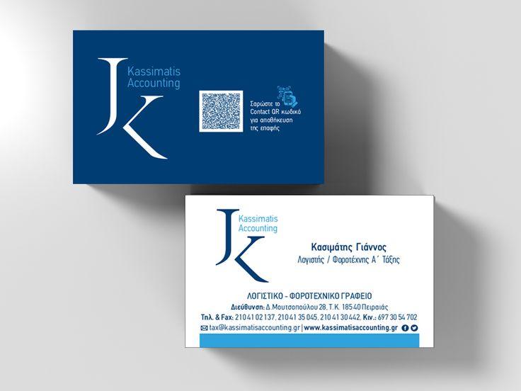 Δείγματα επαγγελματικές κάρτες σχεδιασμός | γραφίστας