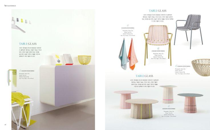 3월호 masterpiece 스홀텐 바이잉스 #scholtenbaijings #designer #design #editorialdesign #magazine #interior #guideline ©ixdesign ©rari yoon