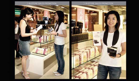 """Заветная мечта брюнеток со всего мира стала осуществима с новым средством от Eu Yan Sang. Здоровые, длинные волосы - что еще нужно красавицам? Но как привлечь внимание к продукту и показать его достоинства покупателям? Мастерам из сингапурского филиала рекламного агентства DDB пришла в голову идея сфотографировать и напечатать на футболке изображение сильных, красивых волос и раздать эти """"носители рекламы"""" промоутерам. Реклама предназначалась исключительно для восточных девушек, у которых…"""