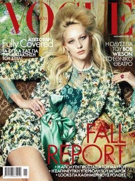 Vogue magazine hair  by Dimitris Giannetos