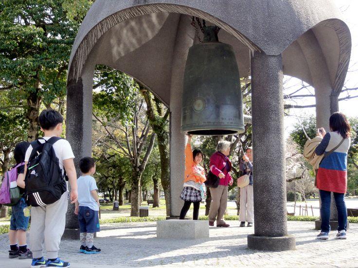 Glocke des Friedens im Hiroshima Peace Memorial Park