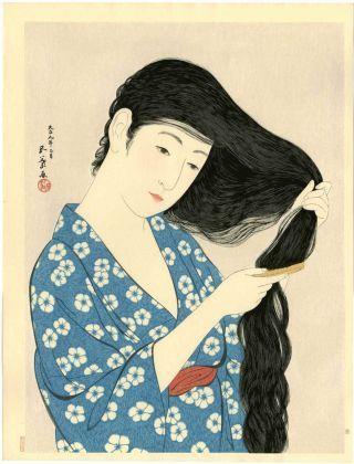 Hashiguchi Goyo Japanese Woodblock Print Combing Hair 1920 Masterpiece photo