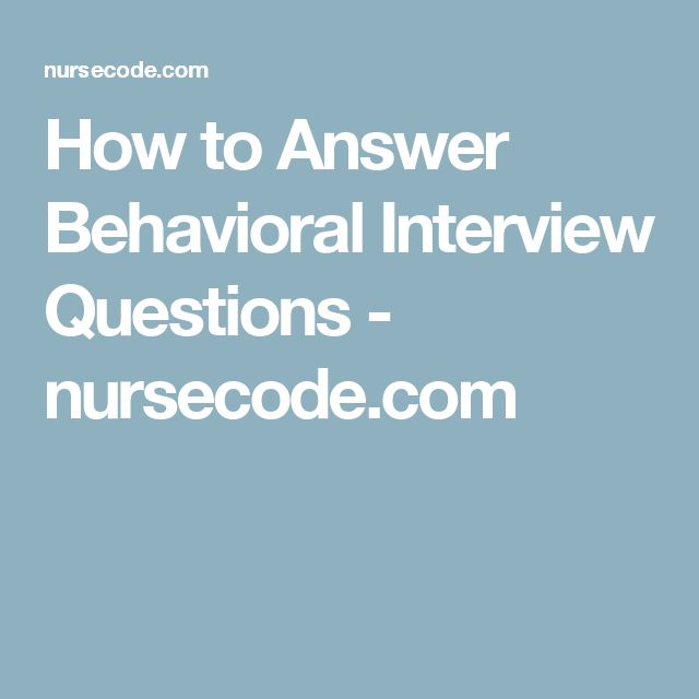 how to best answer phone interview questions