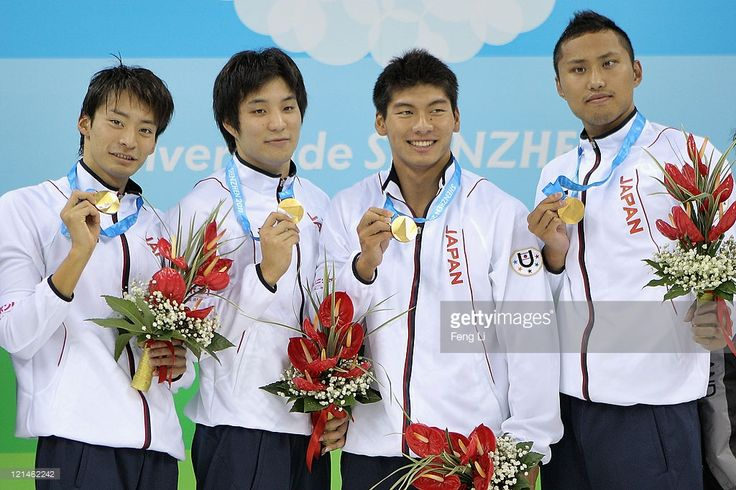 Ryosuke Irie, Ryo Tateishi, Masayuki Kishida and Shinri Shioura of Team Japan win the gold medal in Men's 4x100m Medley Relay Final during Swimming Day Six of the 26th Summer Universiade at Universiade Center on August 19, 2011 in Shenzhen, China.