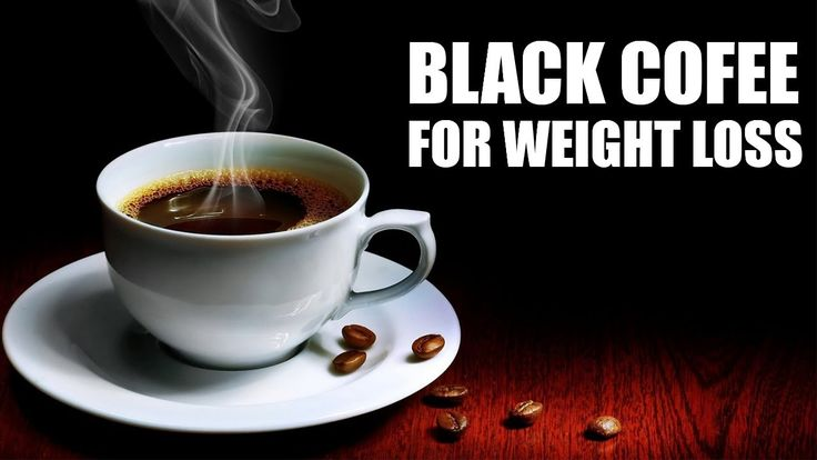 Black Coffee For Weight Loss | How To Drink Black Coffee For Weight Loss