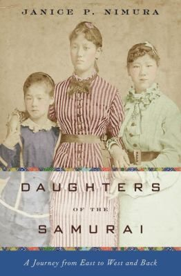 n 1871, five young girls were sent by the Japanese government to the United States. Their mission: learn Western ways and return to help nurture a new generation of enlightened men to lead Japan. (Adult.)