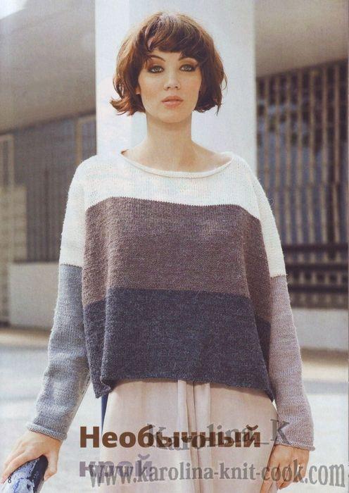 Широкий пуловер в полоску. Обсуждение на LiveInternet - Российский Сервис Онлайн-Дневников