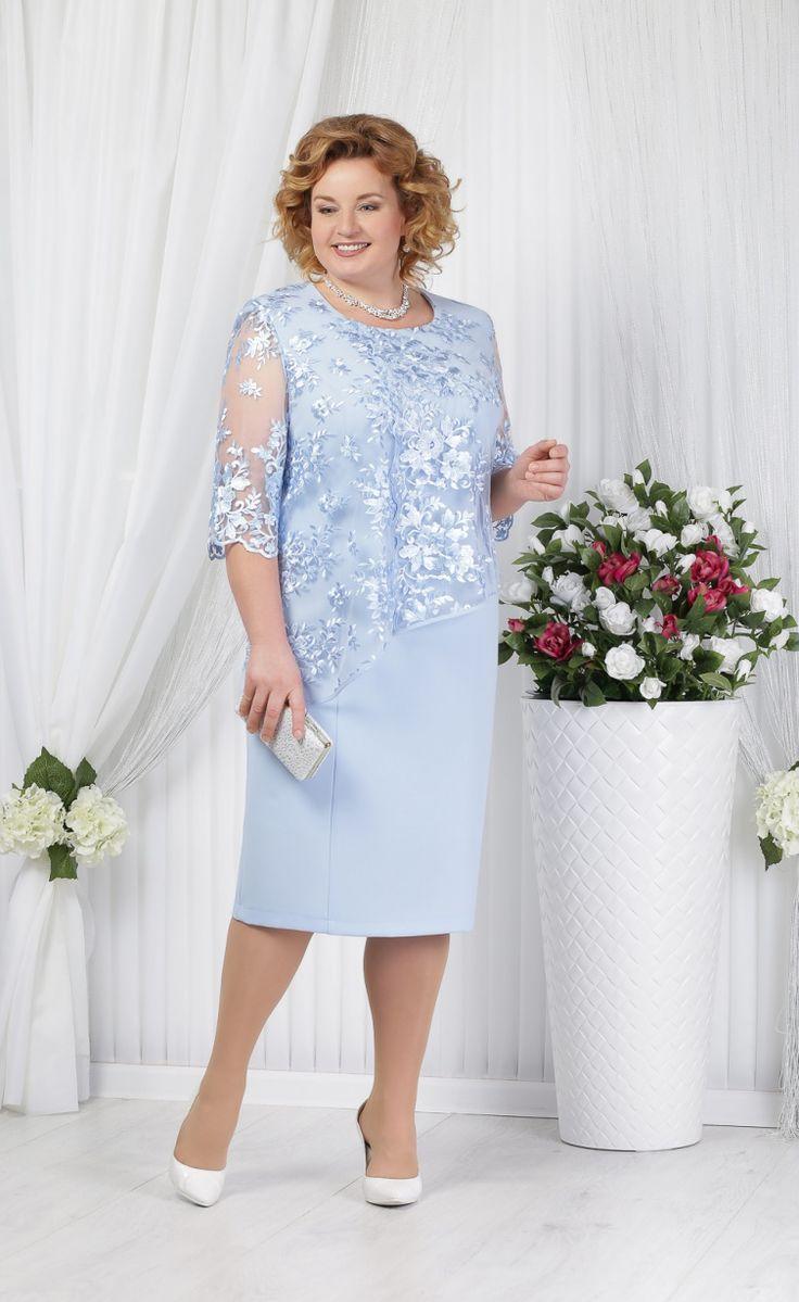 Платье Нинель арт. 2148 голубой